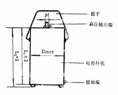 高压放电滤波电容