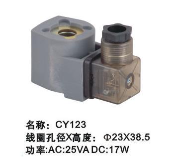 mfz12b-37yc直流湿式阀用电磁铁   mfz12a-yc系列直流(接线盒式)