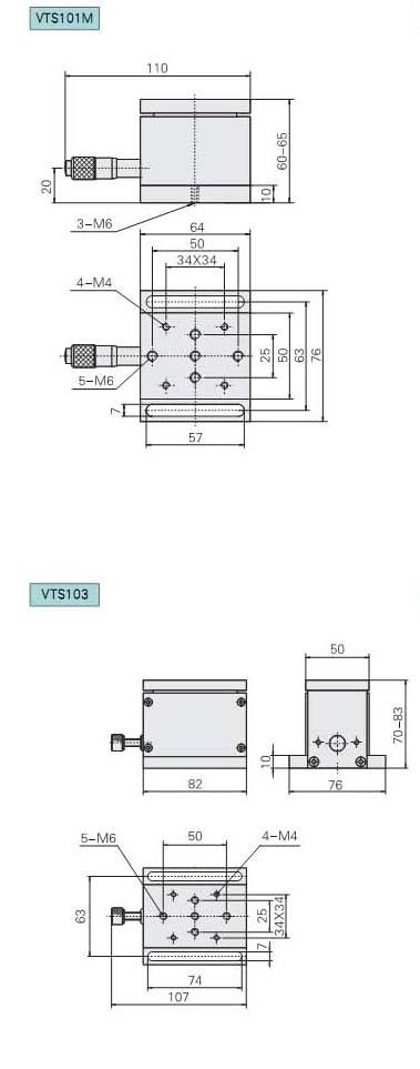 VTS101型、VTS103型手動升降臺