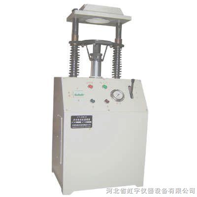 液压式成型脱模机技术性能指标