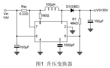 集成电路(ic)-高性价比0~34v升压电路mc34063-电源尽
