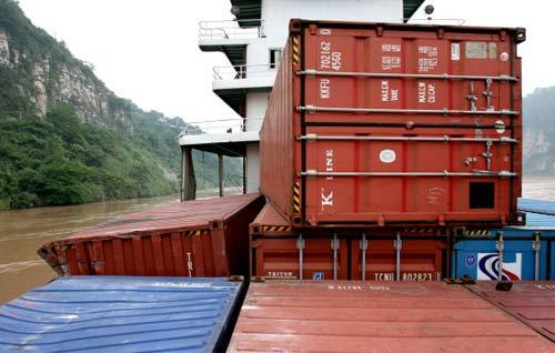 三峡12只危化品集装箱打捞位置探明