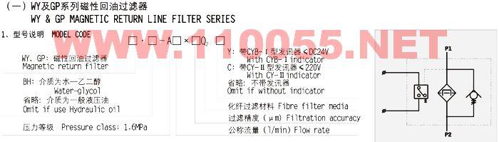 电路 电路图 电子 原理图 700_199