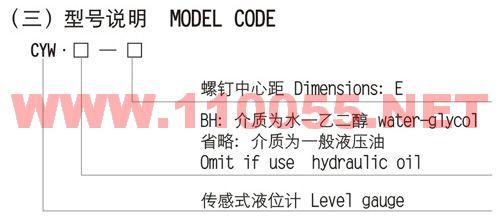 CYW-76   CYW-80  CYW-100  CYW-125    传感式液位液温计