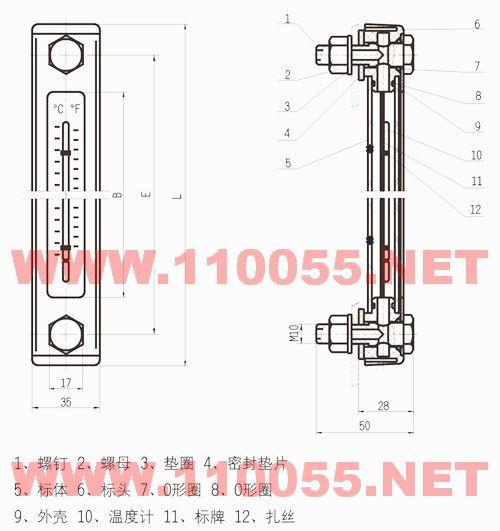 YWZ-127T  YWZ-150  YWZ-150T  YWZ-160  YWZ-160T   液位温计