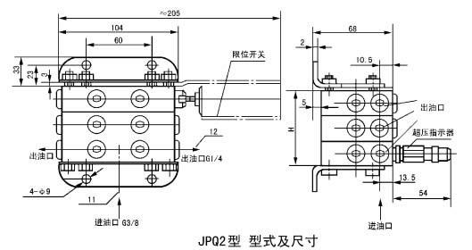 18JPQ3-K0.2   20JPQ3-K0.2   22JPQ3-K0.2   24JPQ3-K0.2  递进式分配器   (16MPa)