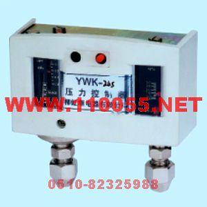 壓力控制器 YWK-22