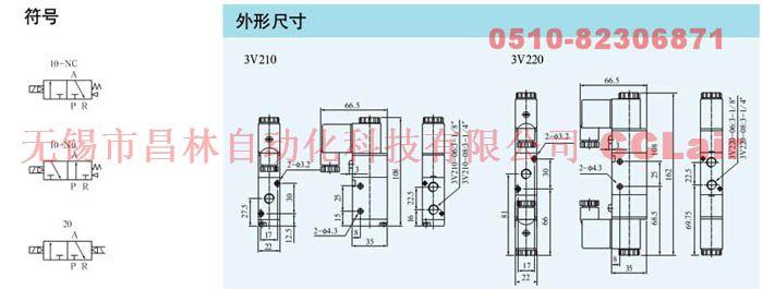 3V210-08    3V220-08    三口二位电磁阀