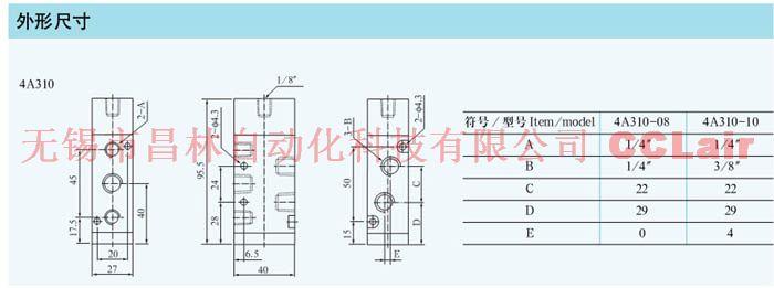 4A330P-10  4A330-10C   4A330-10E  4A330-10P   气动阀