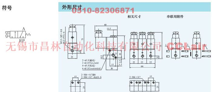 3V1-06    三口二位電磁閥