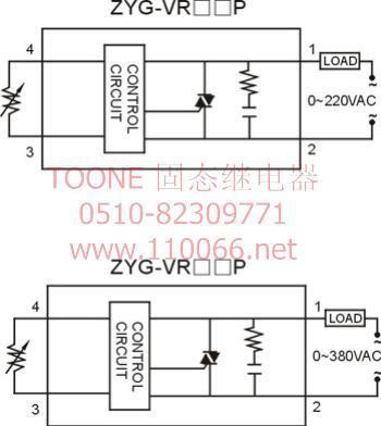 单相电阻型交流固态调压器