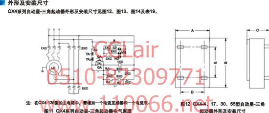 自动星-三角起动器 QX4-17   QX4-30   QX4-55