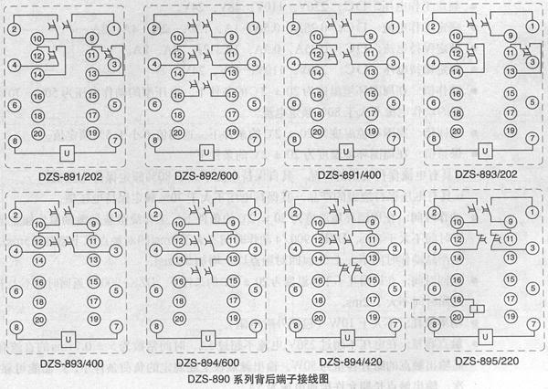 该继电器为阀型电磁式继电器
