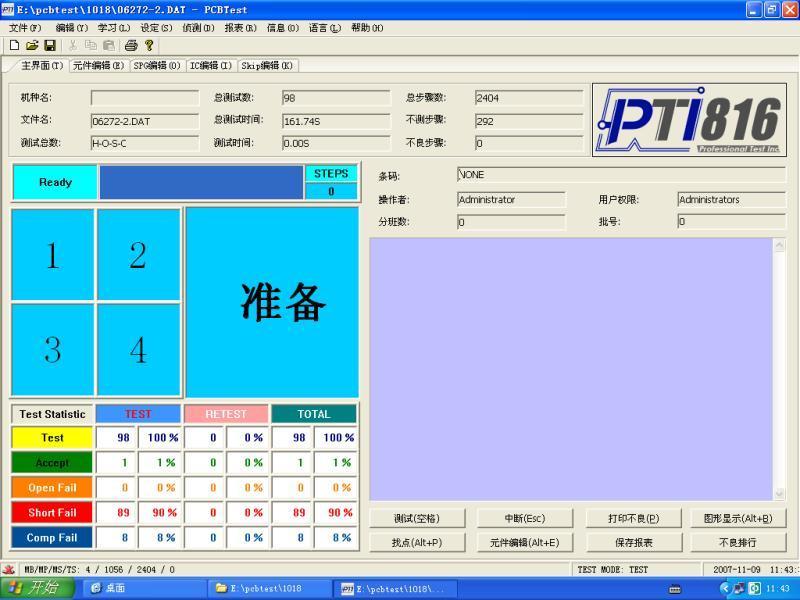 PTI816在线测试仪