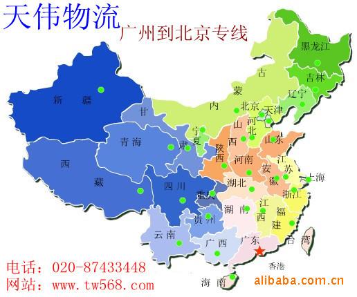 广州番禺到苏州物流公司|番禺到南京物流专线|番禺到上海物流专线