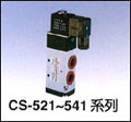 台湾CS背贴式电磁阀(现货优惠促销)