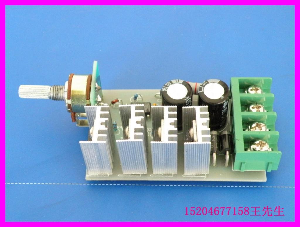 直流电机脉宽调制调速器