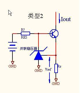 5v)           常用恒流源电路分析 类型3: 特征:使用晶体管,简单,低