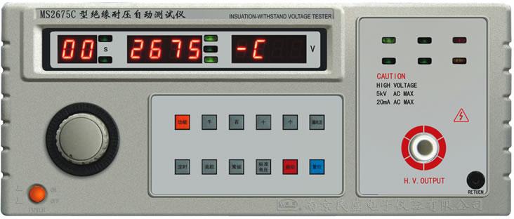 绝缘耐压测试仪   MS2675      MS2675A