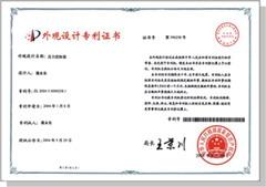 无锡昌林自动化科技有限公司