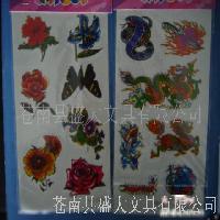纹身贴纸 - 易展纺织展览网