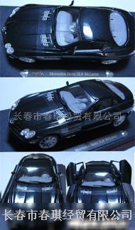 奔驰slr车模型高清图片