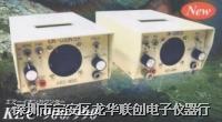 空气负离子测试仪、正负离子测定仪、负氧离子测试仪