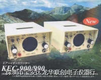 KEC-990空气负离子测试仪、负氧离子测试仪
