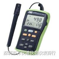 万仪通TES1370二氧化碳检测仪