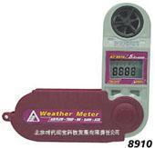 折叠式多功能风速计 AZ8909/AZ8910