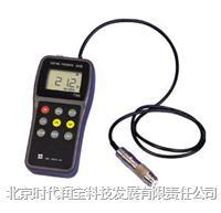 TT240数字式涂层干膜仪 TT240数字式涂层测厚仪