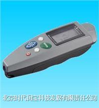 德国EPK涂镀层膜厚仪 德国EPK公司爱克特电子型涂镀层测厚仪