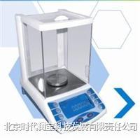 电子分析天平 FA1004B-FA1204B-FA2004B-FA2204B