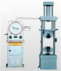 WE-100液压万能试验机 WE-100液压万能试验机