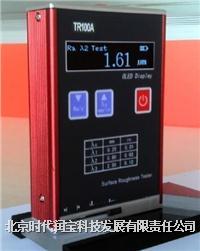 TR100A袖珍式表面粗糙度仪