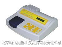 SD9012A水质色度仪 SD9012A
