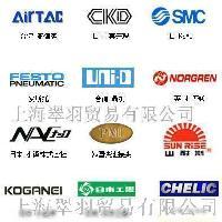 进口气动元件品牌图片