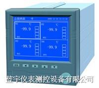 LRR500彩色无纸记录仪