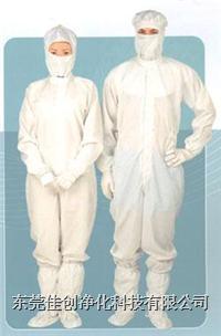 防静电厂服
