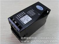 GDD-F频率变送器