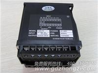 GDD-P3(Q3;PQ3)三相三线有功/无功及功率组合变送器