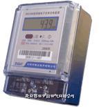 DDS3366S电子式单相有功电能表(普通型)