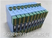 GD8048电流信号输入配电隔离器(输出回路供电 二入二出)