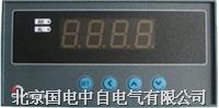 CH6经济型数字显示仪表