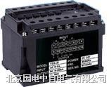 GDE三交流电流/电压组合变送器