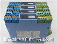 GD8902-EX二线制变送器电流信号配电隔离安全栅(支持HART通讯协议)(单通道二入二出)