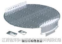 微分浮阀塔板盘图片