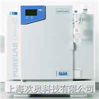 经济型纯水机 Option-Q