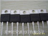 600V肖特基二极管 C3D10060A