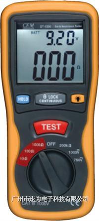接地电阻测试仪DT5300 DT5300